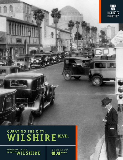 LA Conservancy Tour: Wilshire Blvd.